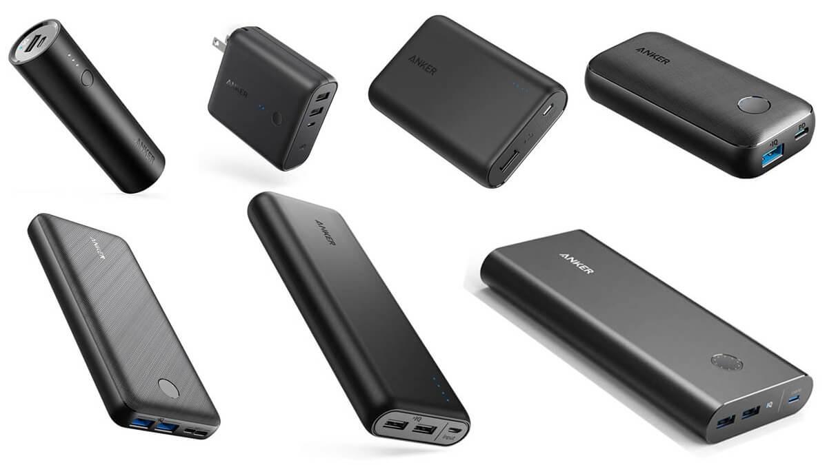 Anker(アンカー)モバイルバッテリー全機種比較表