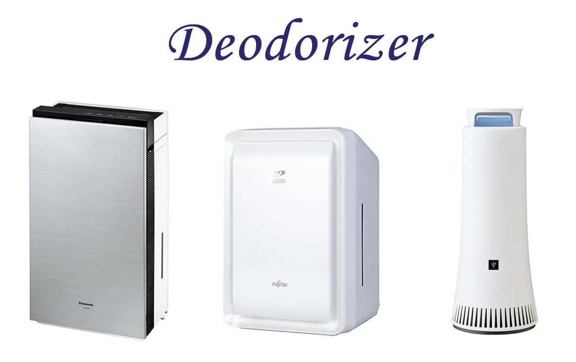 [最新] 除菌脱臭機おすすめ6機種を比較!安心で高性能な一台の選び方を徹底解説