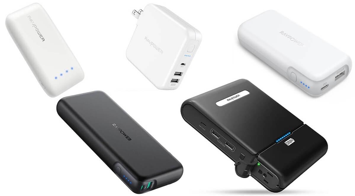 RAVPower(ラブパワー)モバイルバッテリーおすすめ5機種を厳選