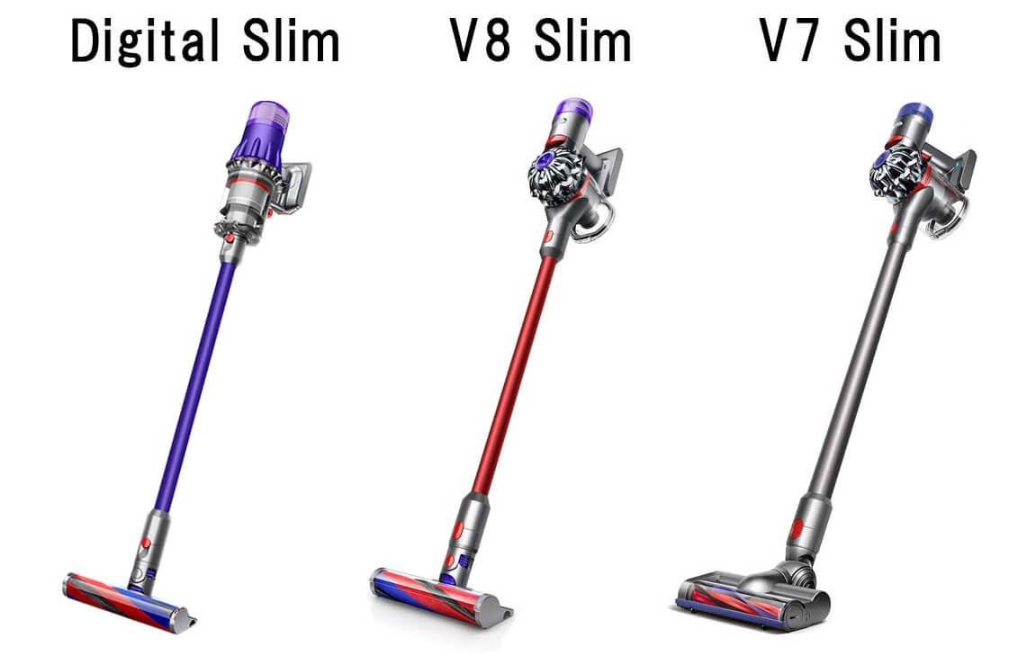 新デジタルスリムと従来機種「V8スリム」「V7スリム」を比較