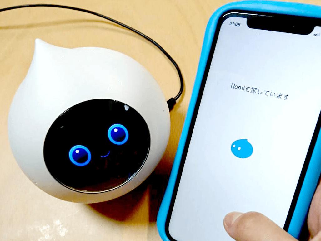 自律型会話ロボット「Romi(ロミィ)」との暮らしをレビュー!楽しい会話と愛くるしさがたまらない!