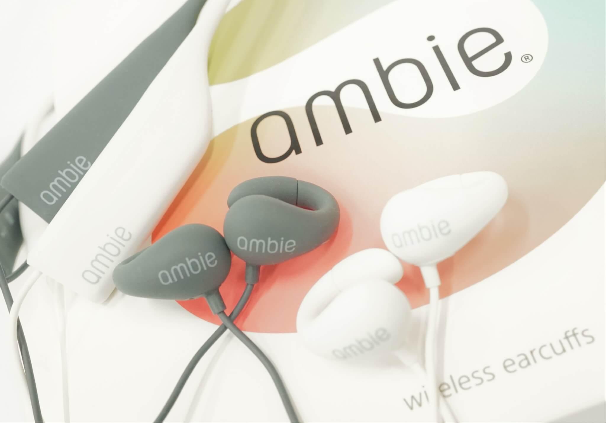 新感覚!耳を塞がないイヤホン「ambie ワイヤレスイヤカフ」をご紹介!ながら聴きに最適なデバイス