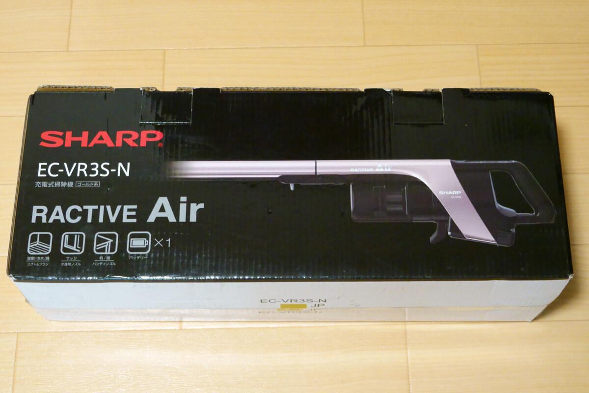 「RACTIVE Air EC-VR3S」開封&使用レビュー
