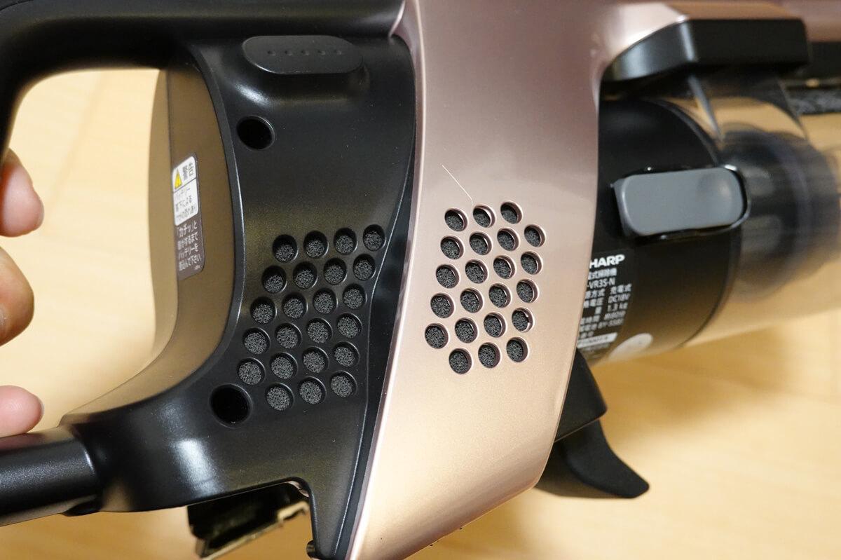 「RACTIVE Air EC-VR3S」開封&使用レビュー 開封&外観チェック 掃除機本体