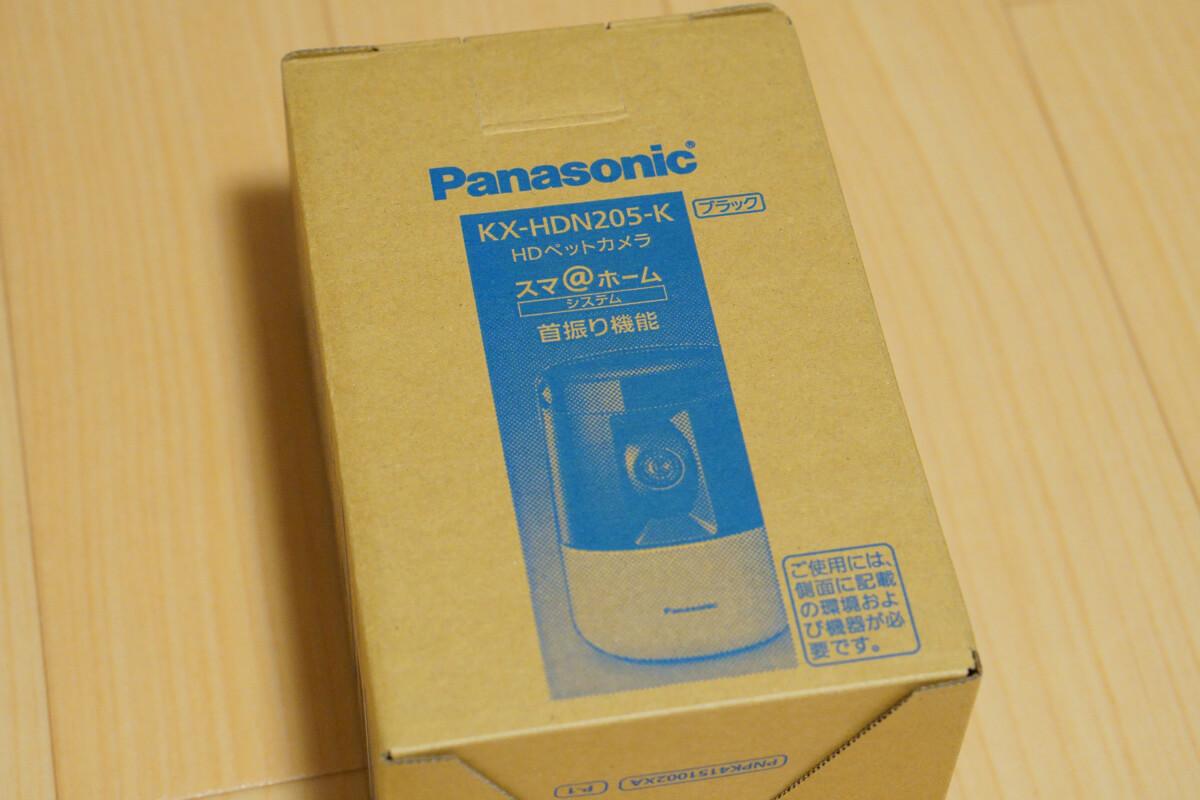 Panasonic HDペットカメラの設定と使い方