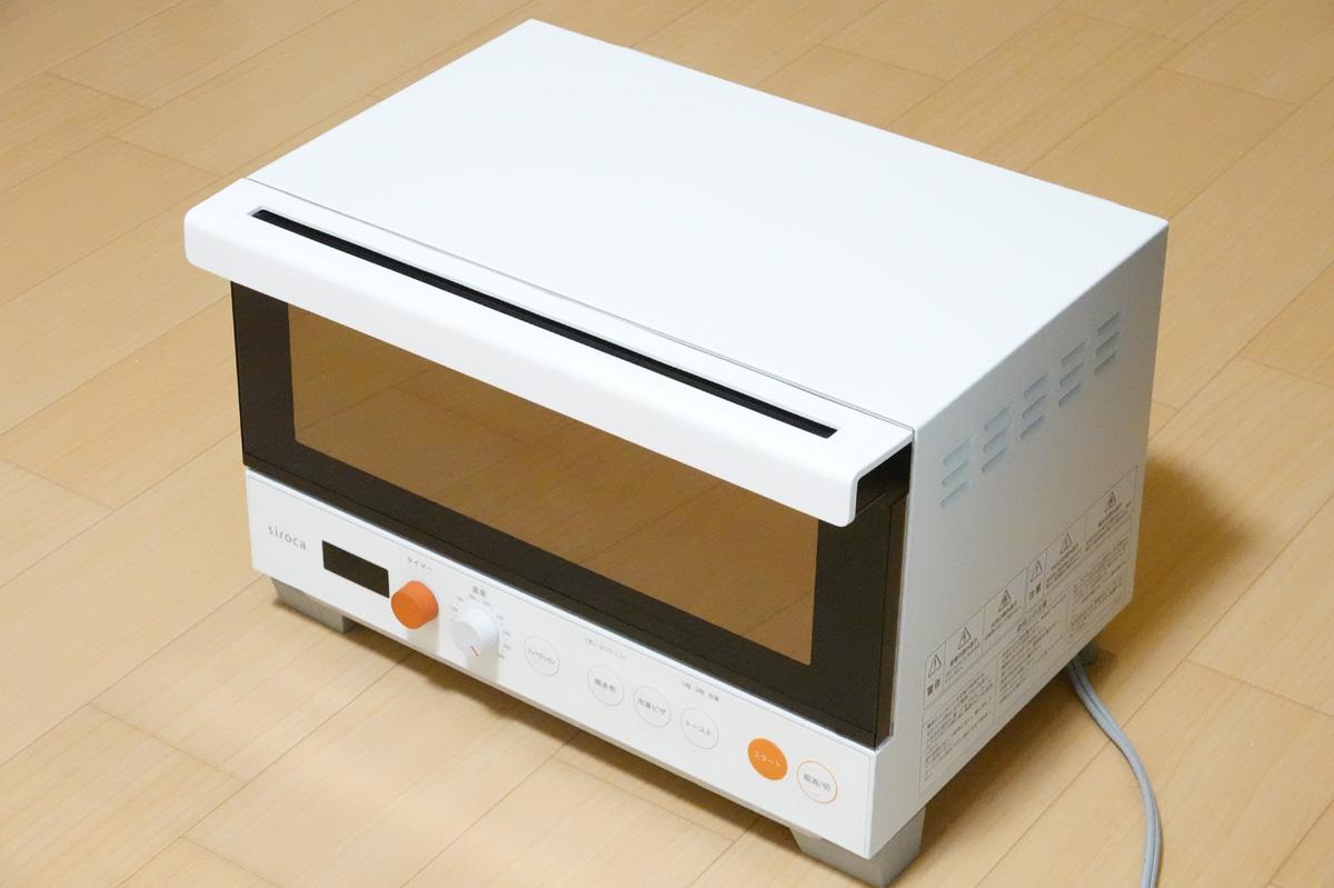 シロカのトースター「すばやき おまかせ ST-2D251」開封&外観レビュー