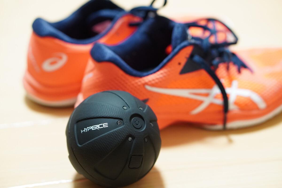 振動マッサージボール「ハイパースフィア・ミニ」使用レビュー!持ち運び&ピンポイントのケアにおすすめ