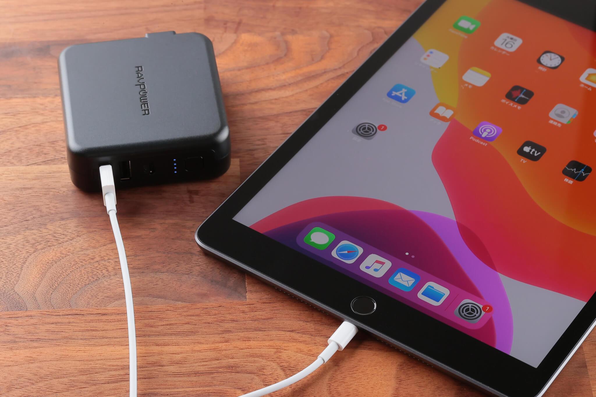 iPadを充電するRP-PB125