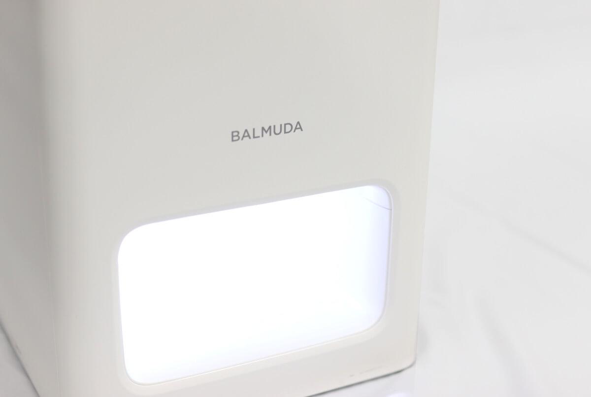 BALMUDAの空気清浄機「The Pure A01A」使用レビュー。デザインも性能も妥協したくない方におすすめ