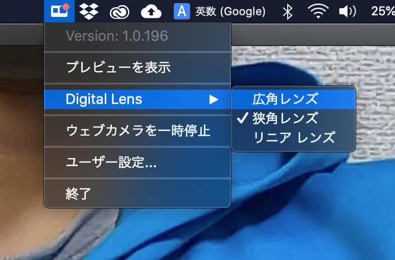 GoProをWebカメラとして設定する方法