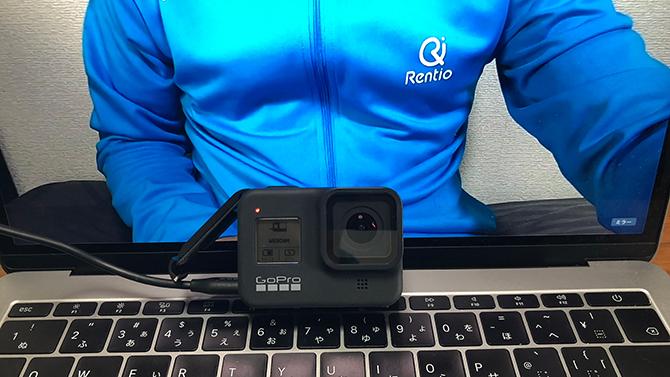 GoPro HERO8 BlackをMacのWebカメラに設定する方法!ZoomやSkype、Google Meetでも活躍