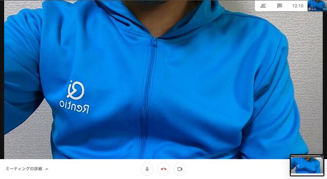 GoProをGoogle MeetのWebカメラとして使う