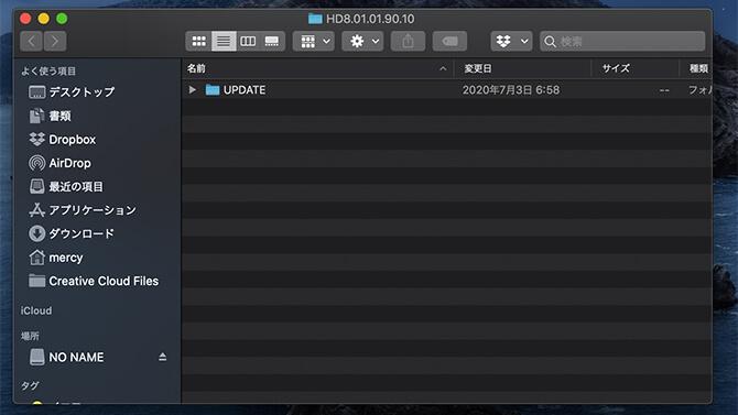 GoProをMac用Webカメラファームウェアアップデート