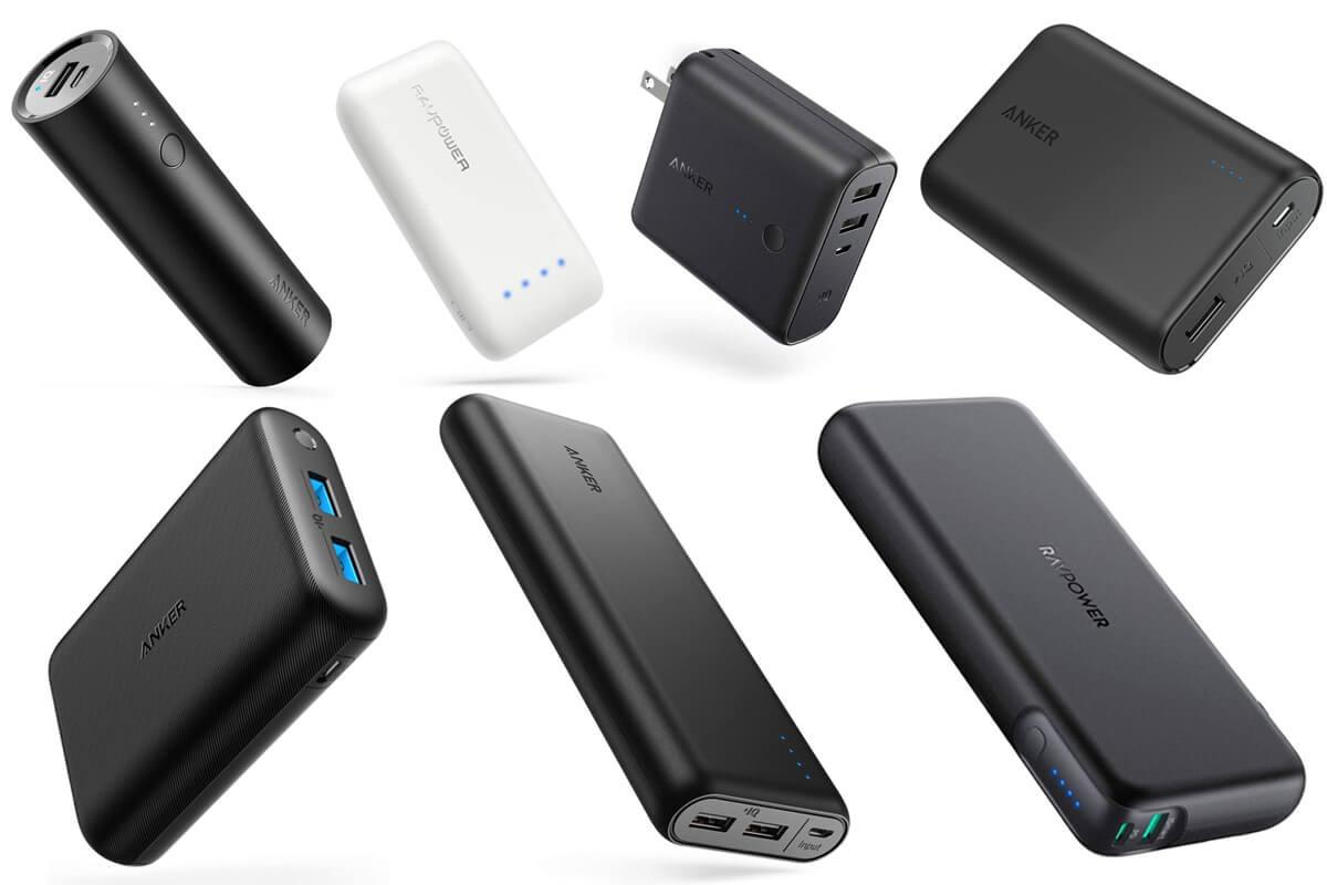 [最新] モバイルバッテリーの容量別おすすめ13機種を一覧比較!軽い・大容量・ハイパワーな一台の選び方
