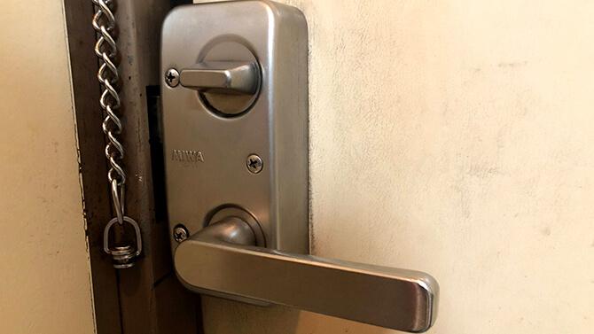 Qrio Lock Q-SL2の取り付けるカギ