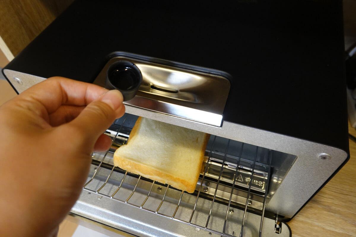 「シロカ」vs「バルミューダ」トースターを6項目で比較! 1. 加熱機能 スチームのバルミューダ