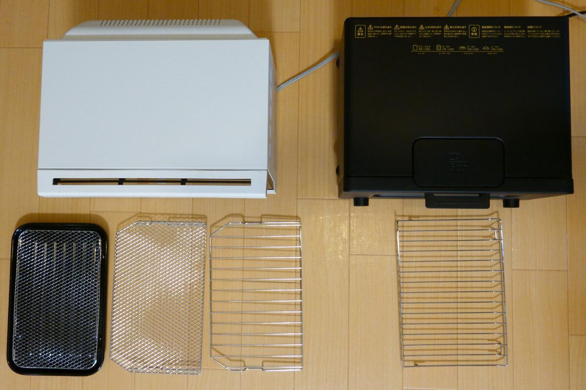 「シロカ」vs「バルミューダ」トースターを6項目で比較! 3. パン以外の調理 付属の焼き網
