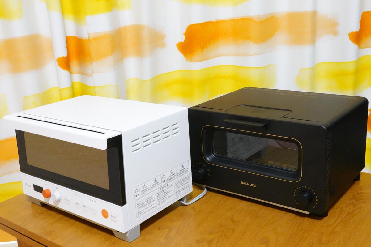 「シロカ」vs「バルミューダ」トースターを6項目で比較! 5. デザイン カラーバリエーション