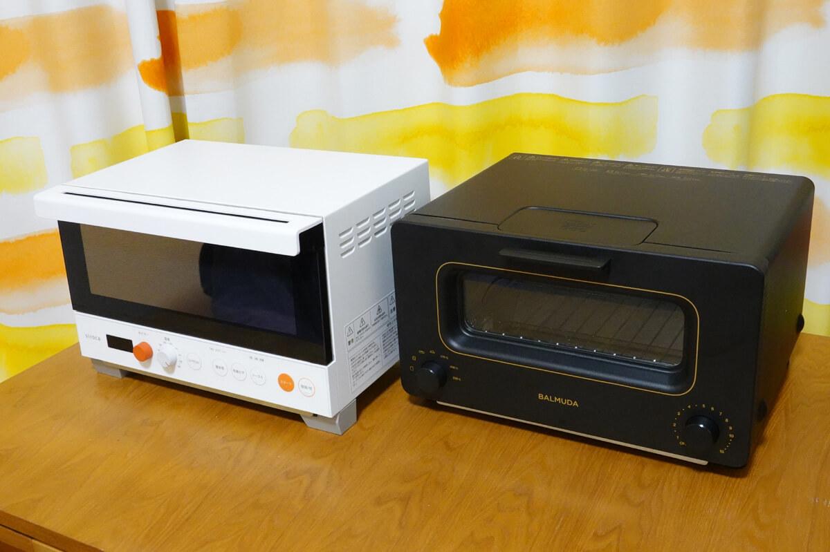 シロカvsバルミューダ 高性能トースターの違いを比較!実際に使い比べたおすすめは?