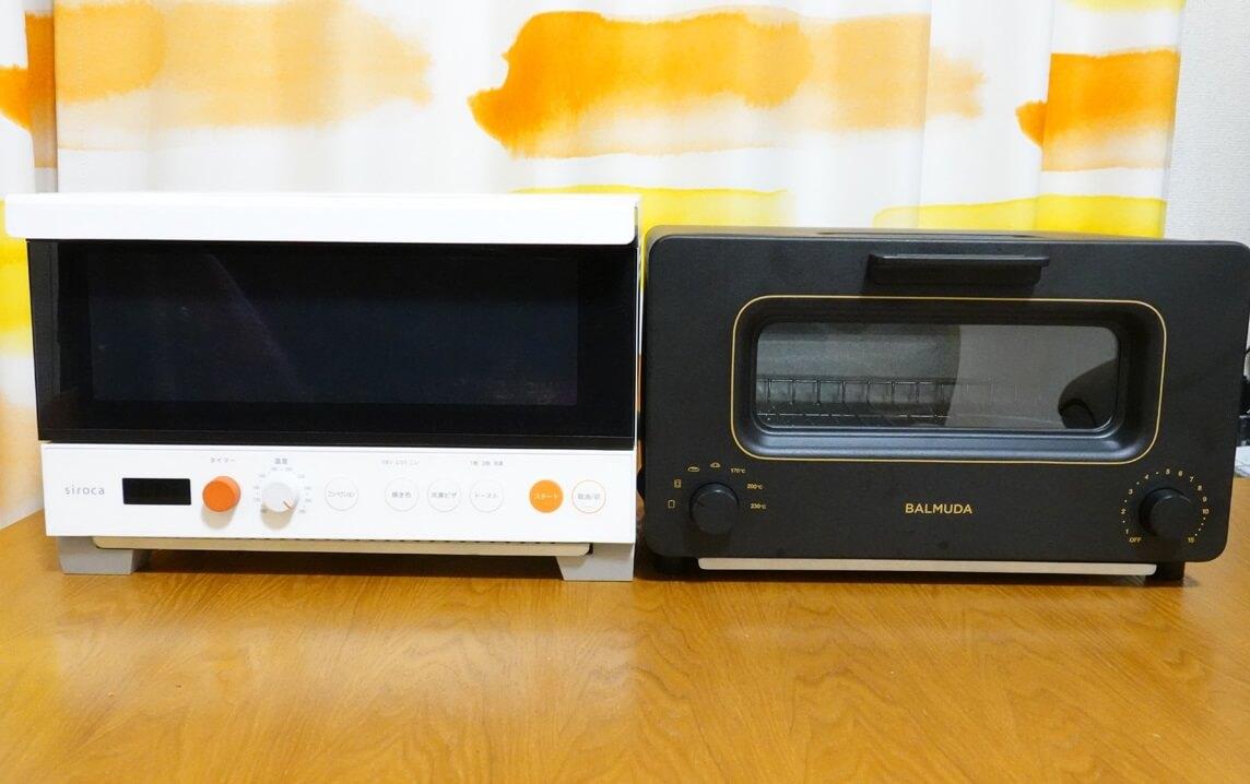 「シロカ」vs「バルミューダ」トースターを6項目で比較! 5. デザイン