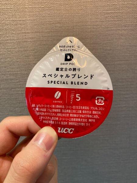 UCC DP3 カプセル