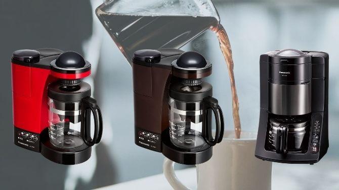 パナソニックコーヒーメーカー