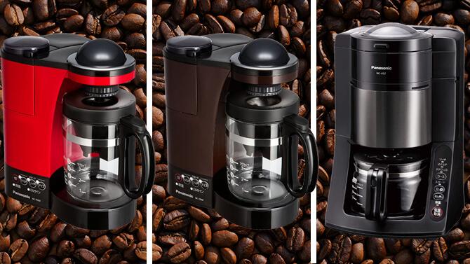 パナソニックのコーヒーメーカー