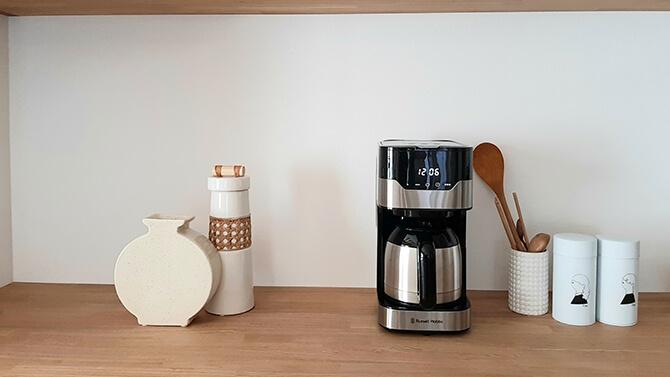 ラッセルホブスのコーヒーメーカー「グランドリップ」実機レビュー!自宅が素敵なカフェ空間に