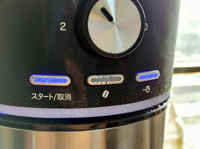 シロカの全自動コーヒーメーカー SC-10c151の注意点