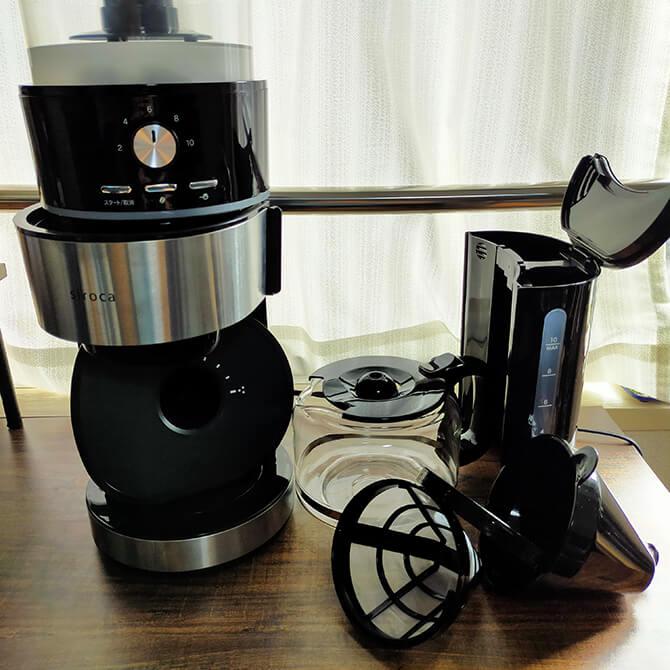 シロカの全自動コーヒーメーカー SC-10c151の手入れ方法