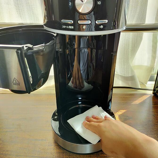 シロカの全自動コーヒーメーカー SC-10c151の手入れ