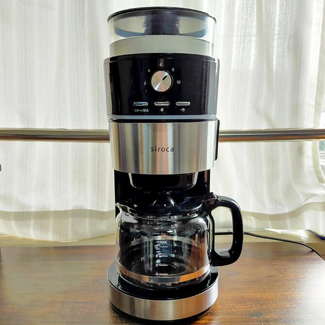 シロカの全自動コーヒーメーカー SC-10c151