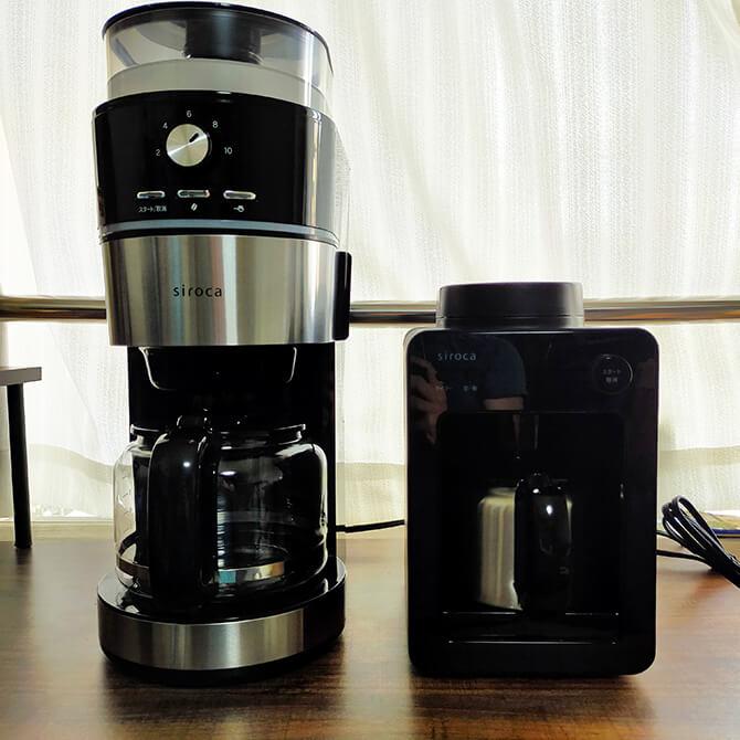 シロカの全自動コーヒーメーカー SC-10c151のサイズ感