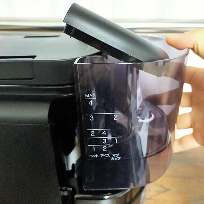 シロカの全自動コーヒーメーカー「カフェばこ SC-A371」の手入れ