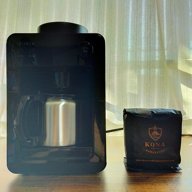 シロカの全自動コーヒーメーカー「カフェばこ SC-A371」を使ってみた