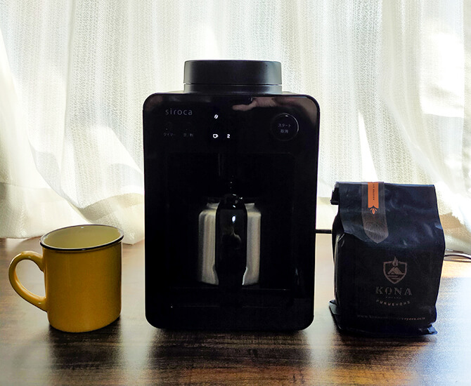 シロカの全自動コーヒーメーカー「カフェばこ SC-A371」