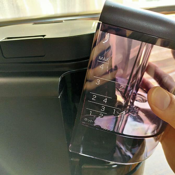 シロカの全自動コーヒーメーカー「カフェばこ SC-A371」の水ボトル