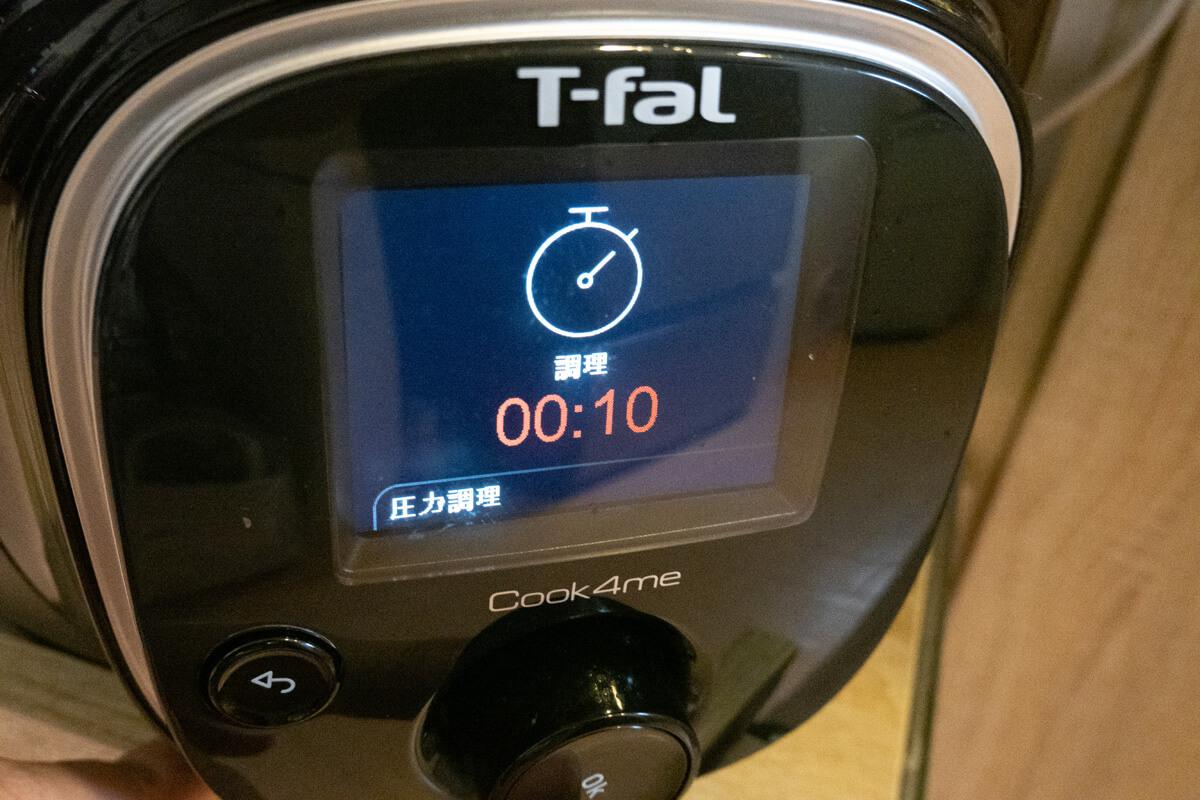 「T-fal クックフォーミー 3L」の外観&特長 簡単&安心の圧力調理で時短