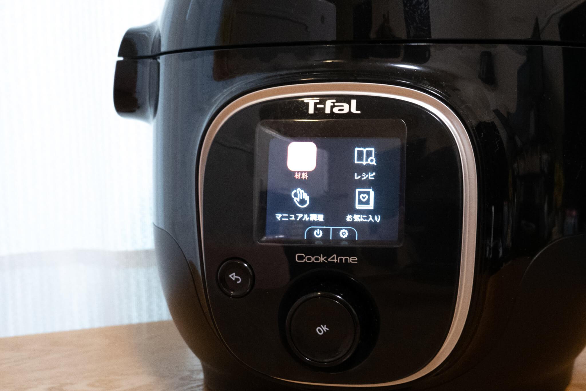 「T-fal クックフォーミー 3L」はレンタルでお試しもできる