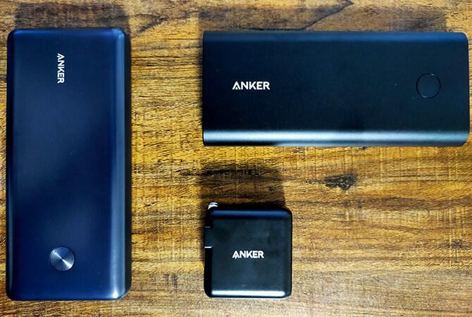 Anker PowerCore+ 26800 PD 45Wと比較