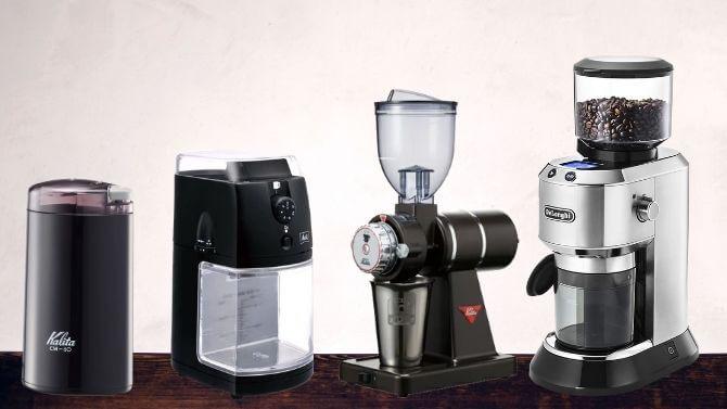 電動コーヒーミルのサイズで選ぶ