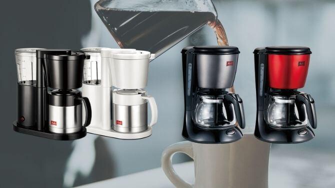 メリタのコーヒーメーカーをサーバー種類で選ぶ