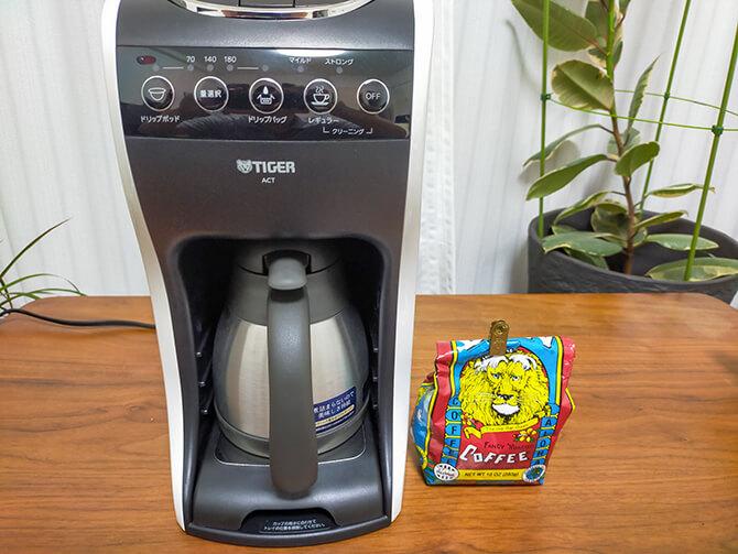 タイガーのコーヒーメーカーACT-E040の注意点