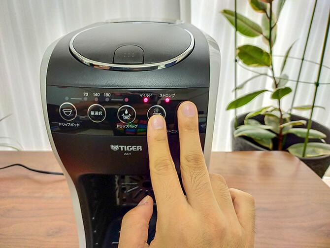 タイガーのコーヒーメーカーACT-E040のクリーニング機能