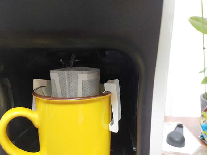 タイガーのコーヒーメーカーACT-E040のドリップバッグ抽出