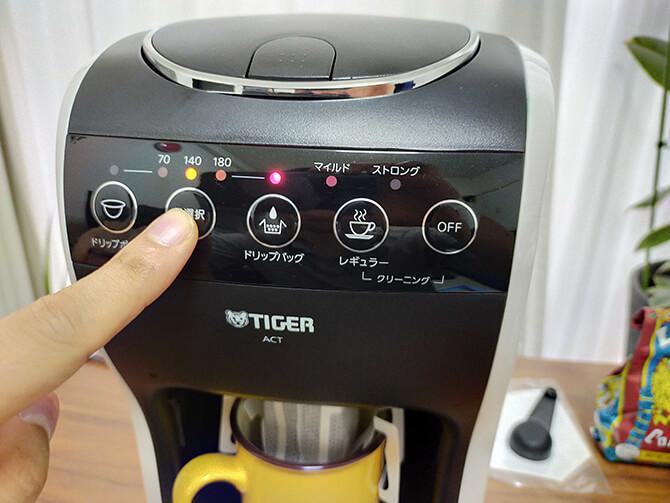 タイガーのコーヒーメーカーACT-E040のパーツが多い