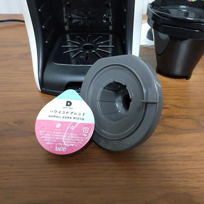 タイガーのコーヒーメーカーACT-E040のドリップポッド