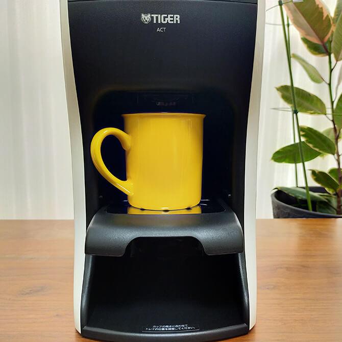 タイガーのコーヒーメーカーACT-E040の高さ4段階調整トレイ