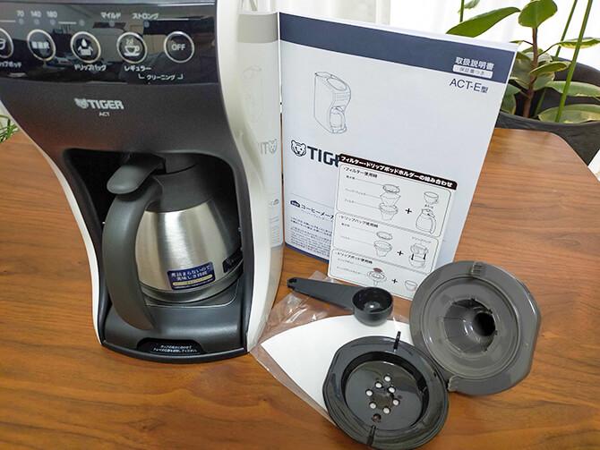タイガーのコーヒーメーカーACT-E040の同梱物