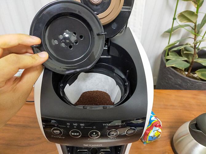 タイガーのコーヒーメーカーACT-E040のレギュラードリップ
